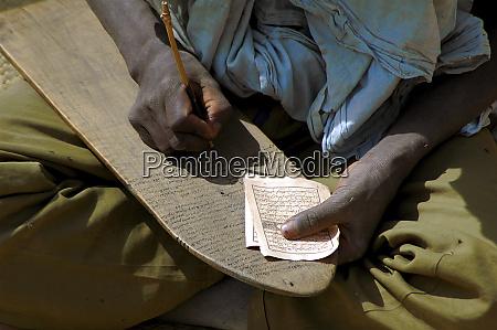 mali mopti koranic school student