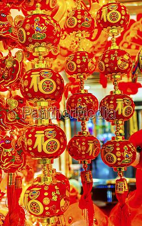 red chinese lunar lanterns new year