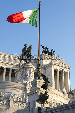 europe italy rome alter of the