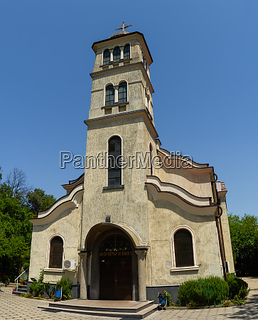 church sv sv peter and paul