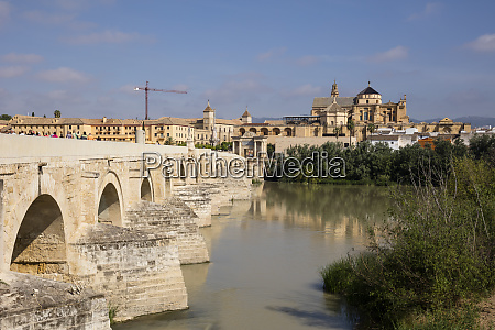 spain andalusia cordoba old town mosquecathedral