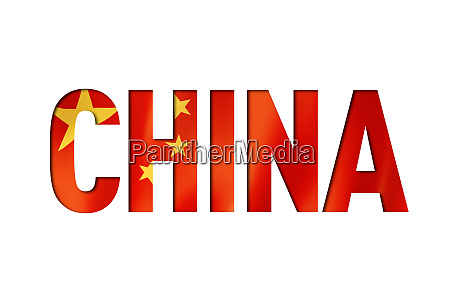 chinese flag text font