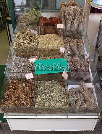 greece herbs