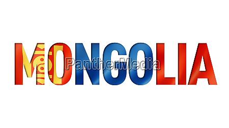 mongolia flag text font