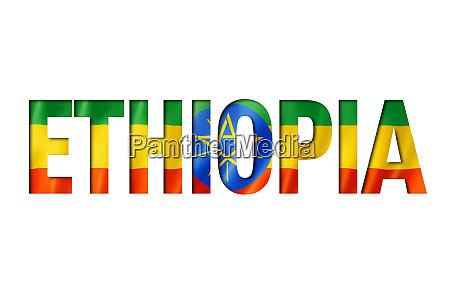 ethiopian flag text font