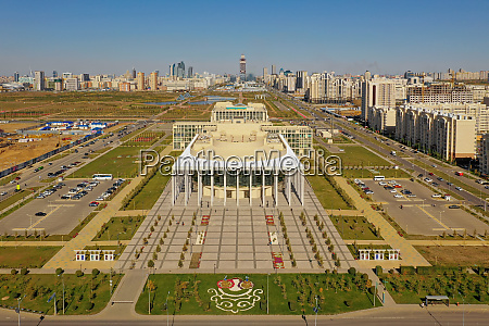 aerial view of kazakh national academy