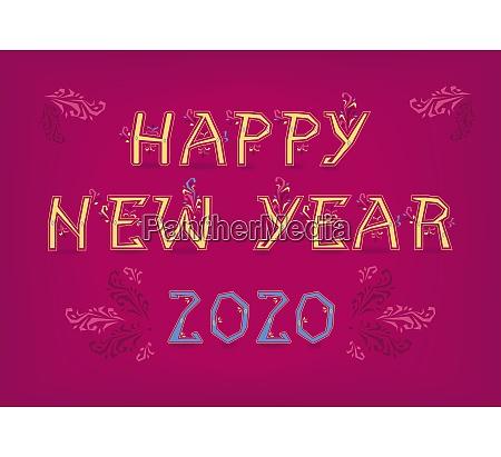 happy new year 2020 country folk