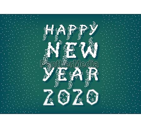 happy new year 2020 snowfall