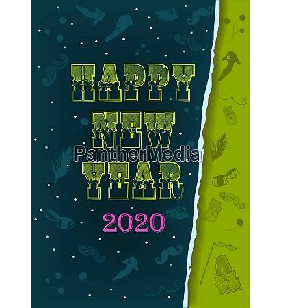 happy new year 2020 retro font