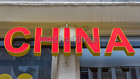 sign china