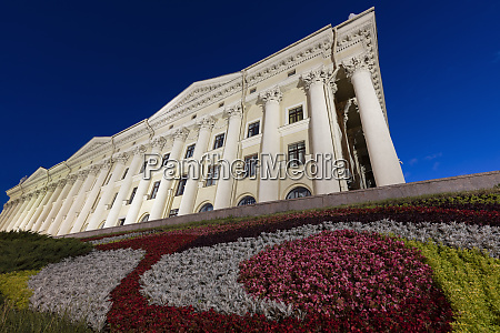 flowers by trade unions palace of