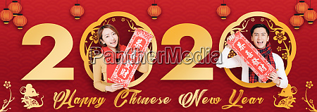 asian young couple celebrating for chinese