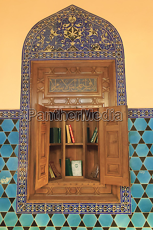 turkey marmara bursa green mosque yesil
