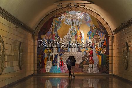 mural in subway in almaty kazakhstan