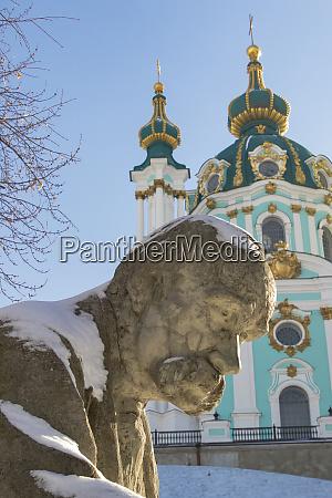 taras shevchenko monument at st andrews