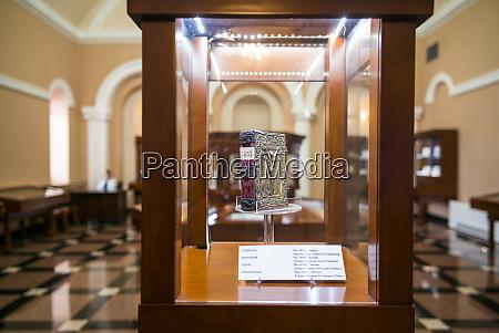 armenia yerevan matenadaran library rare manuscripts