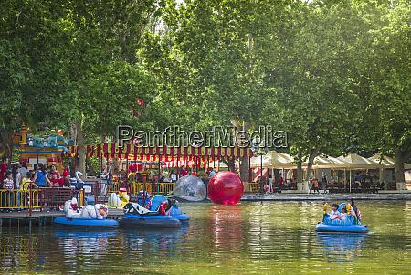 armenia yerevan eritasardakan park amusement park