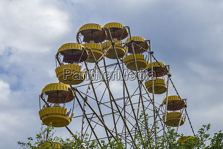 armenia yeghegnadzor amusement park ferris wheel