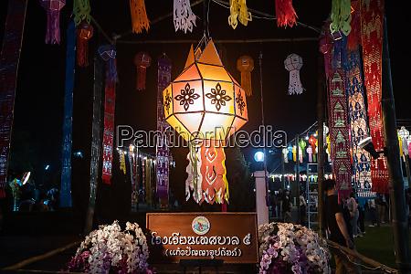 orange paper lanterns in loi krathong