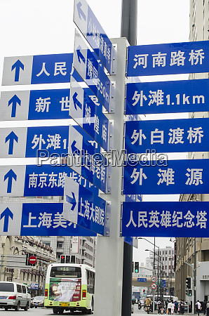 traffic signs shanghai china