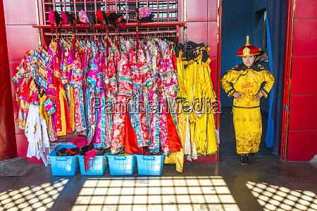 traditional costumes for hire forbidden city