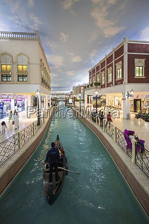 qatar doha villaggio shopping mall interior