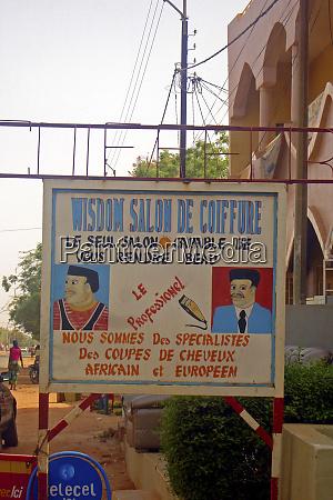 niger niamey funny advertisement panel of