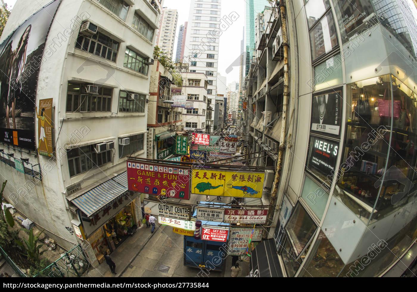 china, , hong, kong, , street, scene, of - 27735844