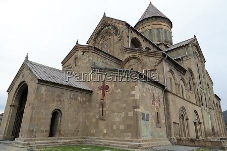 georgia mtskheta the svetitskhoveli cathedral of