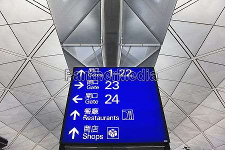 airport directions sign hong kong international