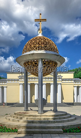 cathedral of the nativity in chisinau