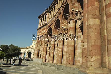 armenia yerevan exterior of ministry of
