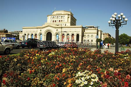 armenia yerevan view of wildflower by