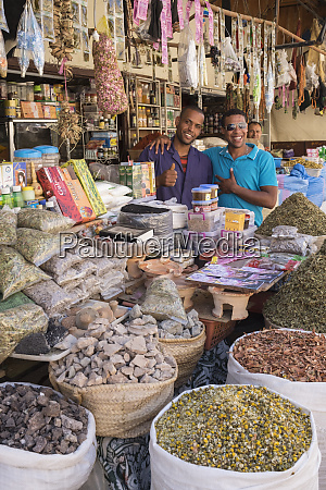 morocco fes welcoming smiles of the