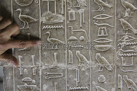 africa egypt cairo ancient egyptian hieroglyphs