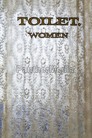 usa arkansas hot springs lace curtain