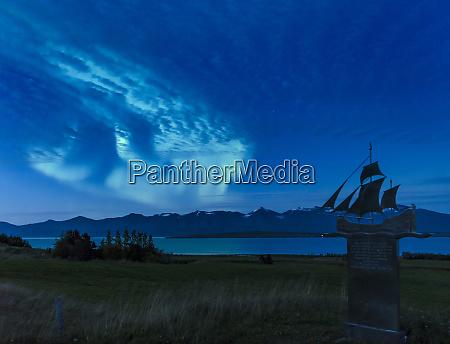 northern lights over eyjafjordur near dalvik