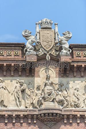 spain barcelona arc de triomf large