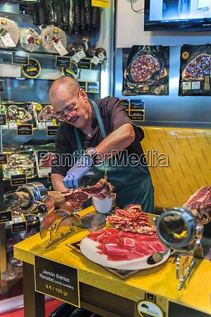 europe spain salamanca jamon iberico recebo