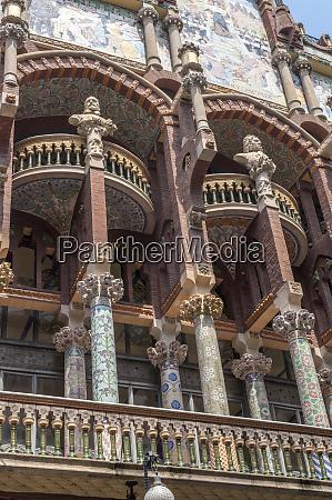 europe spain barcelona music palace