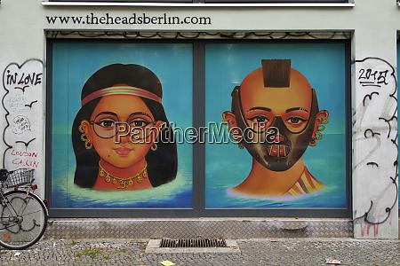 germany berlin yoga school murals