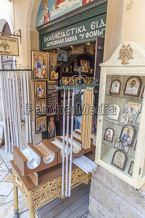 religious products old town corfu greece