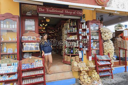 shop front santorini greece
