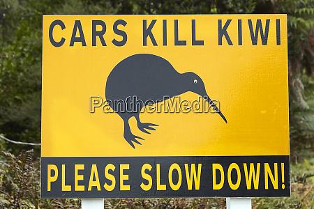 kiwi warning sign okarito west coast