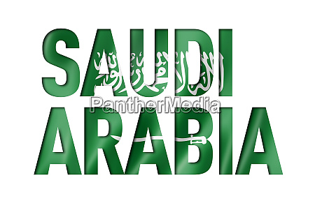 saudi arabia flag text font