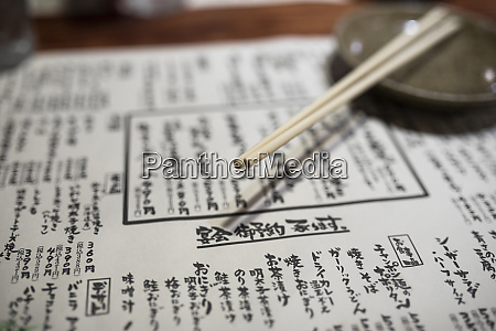 menu from a japanese restaurant in