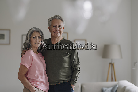 portrait of confident senior couple standing