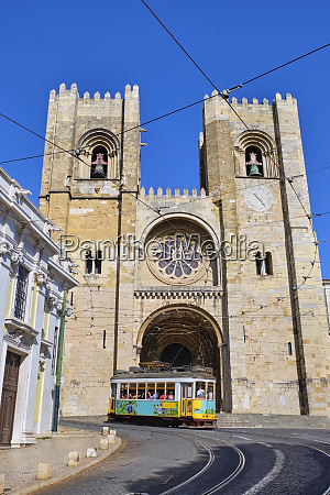 portugal lisbon alfama lisbon cathedral