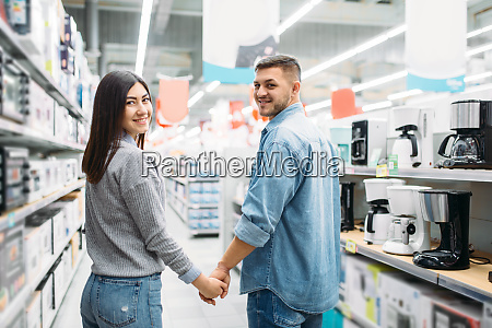 couple, in, department, of, household, appliances, - 28062664