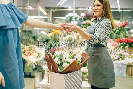 flower shop business concept florist and